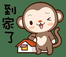 Monkey Game sticker #13852465