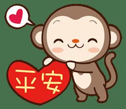 Monkey Game sticker #13852466