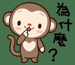 Monkey Game sticker #13852467