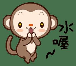 Monkey Game sticker #13852468