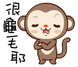 Monkey Game sticker #13852469