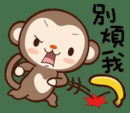 Monkey Game sticker #13852471