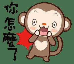 Monkey Game sticker #13852472