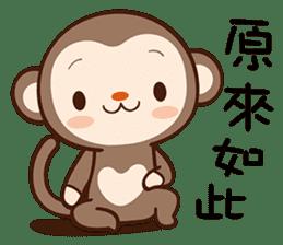 Monkey Game sticker #13852473
