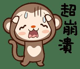 Monkey Game sticker #13852474