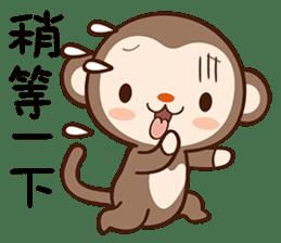 Monkey Game sticker #13852475
