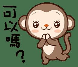 Monkey Game sticker #13852476