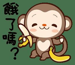 Monkey Game sticker #13852477
