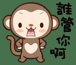 Monkey Game sticker #13852478
