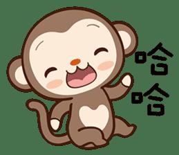 Monkey Game sticker #13852479