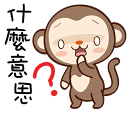 Monkey Game sticker #13852480