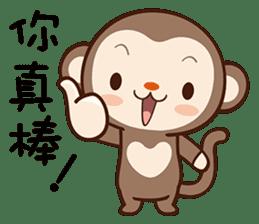 Monkey Game sticker #13852481