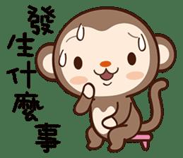 Monkey Game sticker #13852482