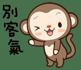 Monkey Game sticker #13852483