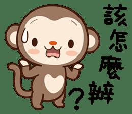 Monkey Game sticker #13852486