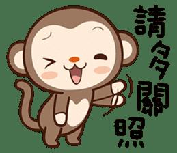 Monkey Game sticker #13852487