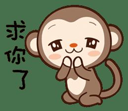 Monkey Game sticker #13852488