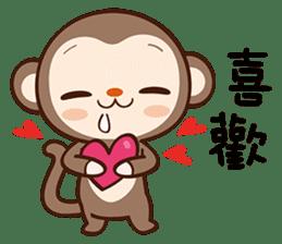 Monkey Game sticker #13852489