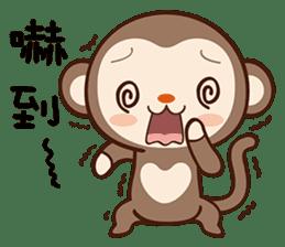 Monkey Game sticker #13852490