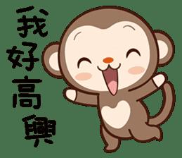 Monkey Game sticker #13852493