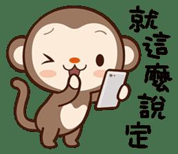 Monkey Game sticker #13852494
