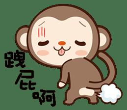 Monkey Game sticker #13852495