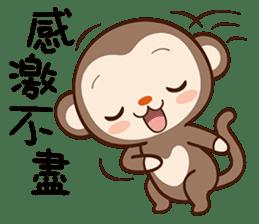 Monkey Game sticker #13852496