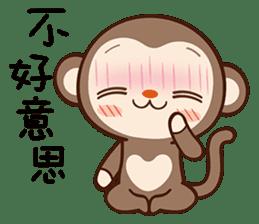 Monkey Game sticker #13852497