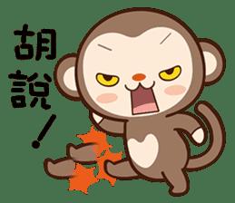 Monkey Game sticker #13852499
