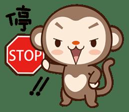 Monkey Game sticker #13852500