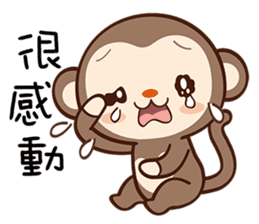 Monkey Game sticker #13852501