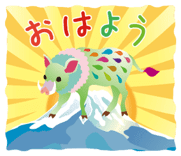 Fantastic Animal by Kayo Horaguchi sticker #13857720
