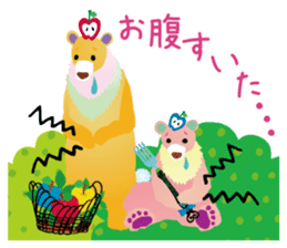 Fantastic Animal by Kayo Horaguchi sticker #13857731