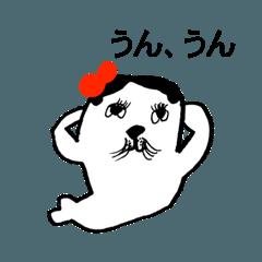 SEAL OF ABURAYAMA
