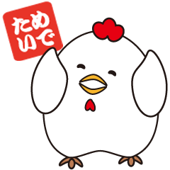 """New year 2017 """"Rooster"""""""
