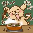 トイプーのぷう太郎 冬編 - クリエイターズスタンプ