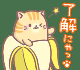 Bananya sticker #13874361