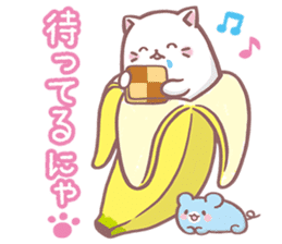 Bananya sticker #13874370