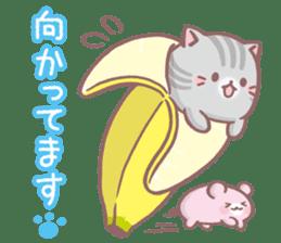 Bananya sticker #13874373