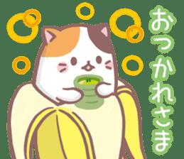 Bananya sticker #13874376