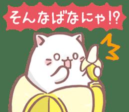 Bananya sticker #13874380