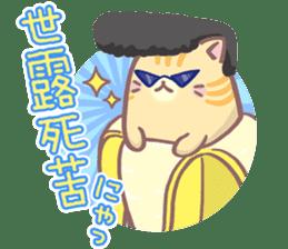 Bananya sticker #13874385