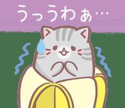 Bananya sticker #13874389