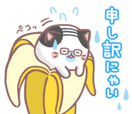 Bananya sticker #13874393