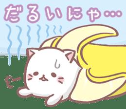 Bananya sticker #13874394