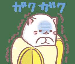 Bananya sticker #13874395