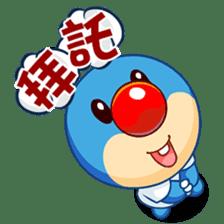 HAPPY MOLE sticker #13877029