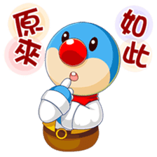 HAPPY MOLE sticker #13877044