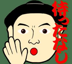 I am Sumo wrestler sticker #13878190