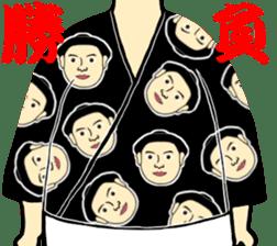 I am Sumo wrestler sticker #13878192